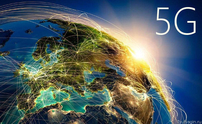 Технология 5G - когда появится интернет сеть в России