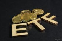 ETF (биржевой инвестиционный фонд) — что это такое и как работает простыми словами