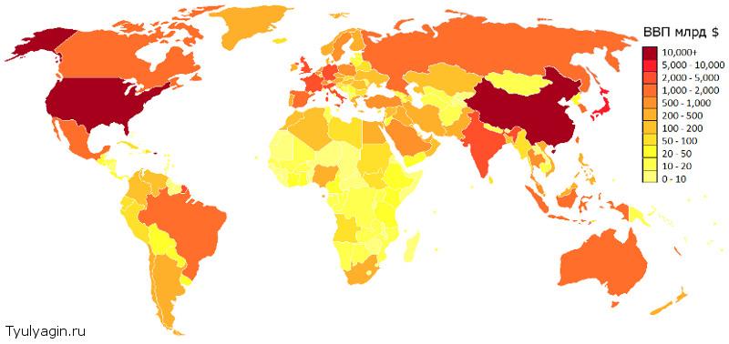 рейтинг ВВП стран мира на карте в млрд долларов на 2019 год