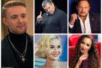 Рейтинг самых известных и популярных людей России 2019 в интернете