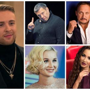 Рейтинг самых известных и популярных людей России 2019-2020 в интернете