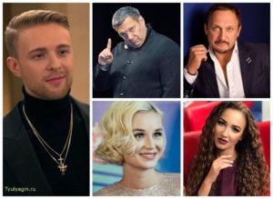 самые известные люди россии