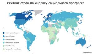 Рейтинг стран мира по индексу социального прогресса на 2019 год