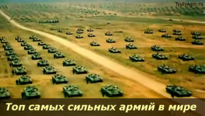 Топ самых сильных и крупнейших армий мира