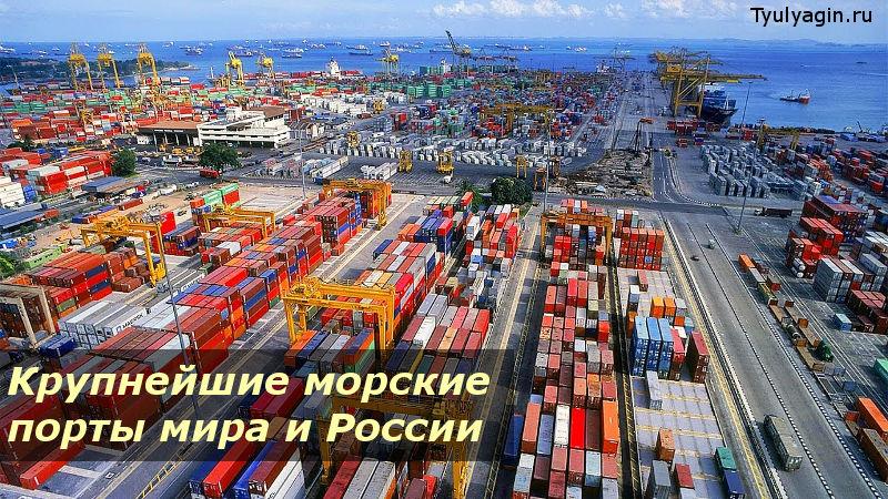 порт дубай грузооборот 2017