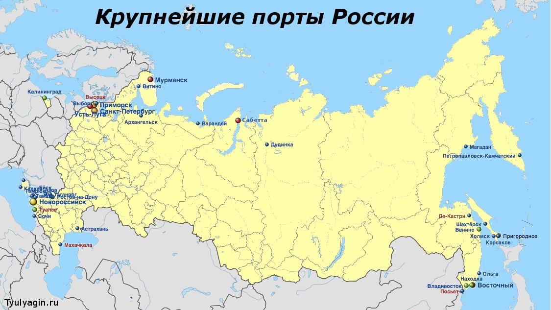 Крупнейшие порты России на карте