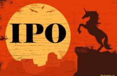 IPO Календарь 2021