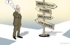 15 базовых характеристик облигаций, которые нужно знать инвестору