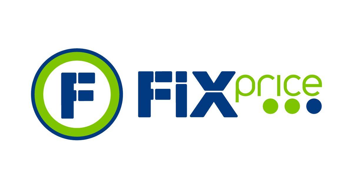 IPO Fix Price на 1.5 млрд долларов аналитика, обзор и финансовые показатели компании