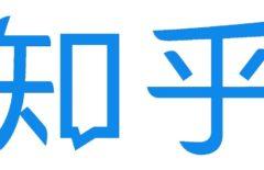 IPO Zhihu Inc. на 577 млн долларов: аналитика, обзор и финансовые показатели компании