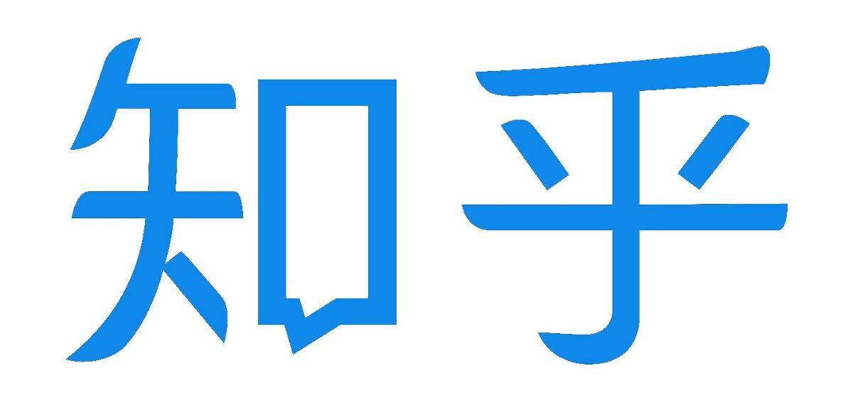 Zhihu logo IPO