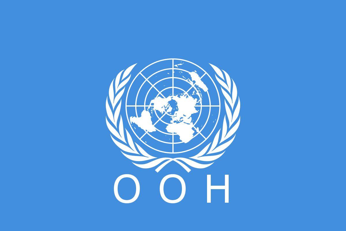 Организация Объединенных Наций (ООН) - что это суть и структура