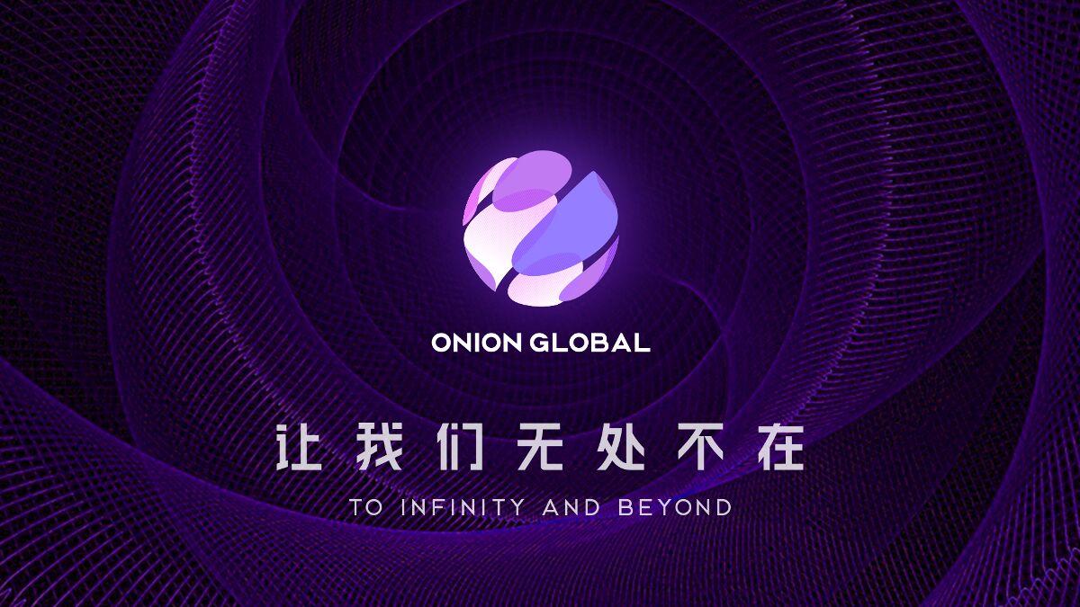 IPO Onion Global Ltd