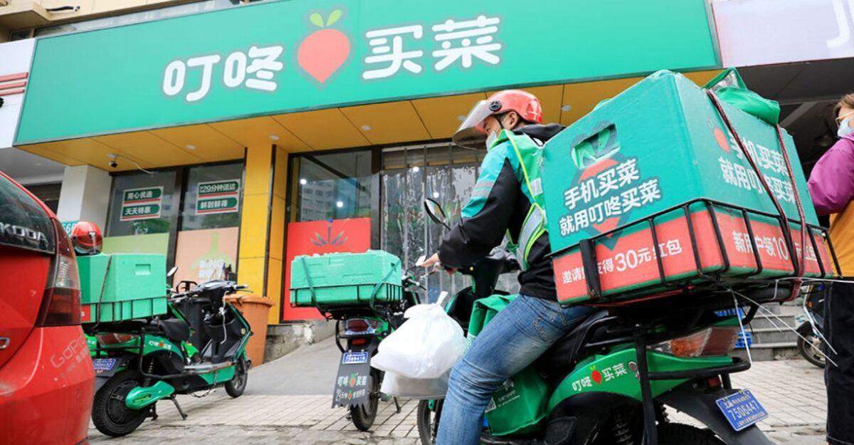 IPO Dingdong на 343 млн $ обзор компании и финансовые показатели