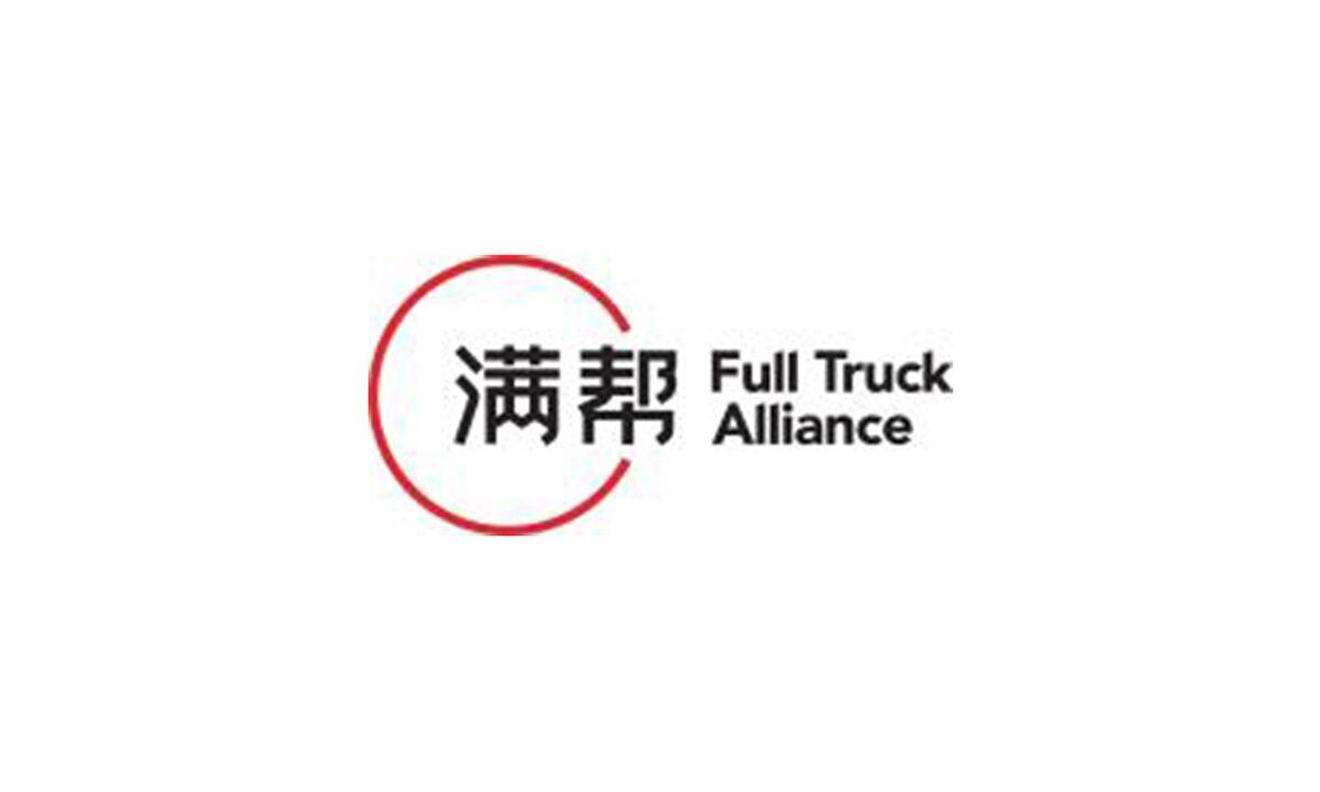 IPO Full Truck Alliance Co. Ltd. на 1.48 млрд $ обзор компании и финансовые показатели