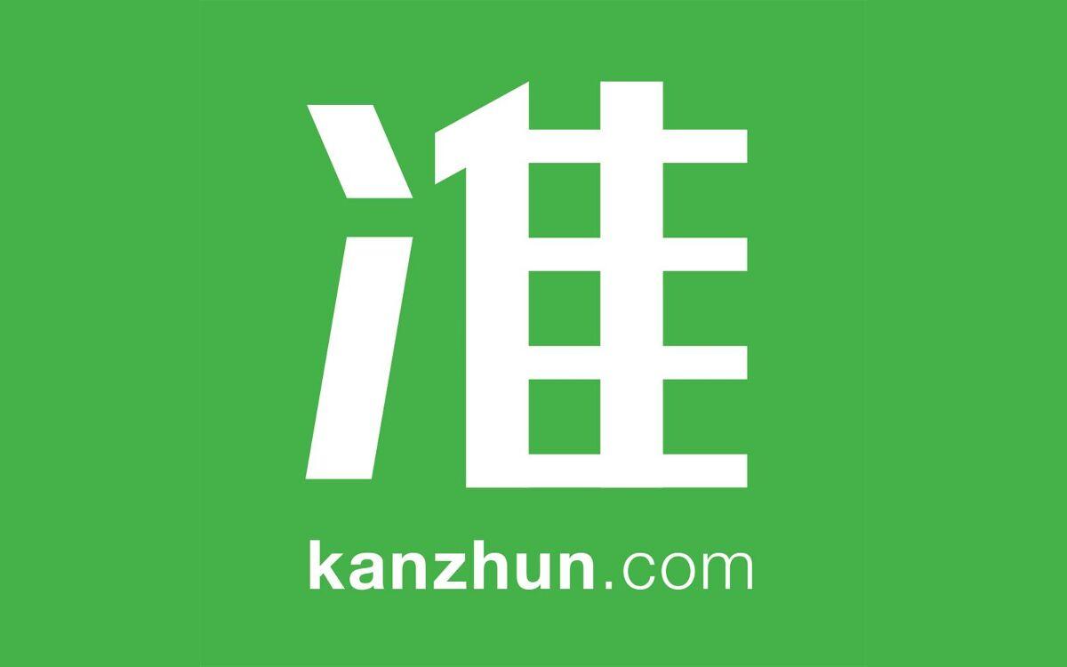 IPO Kanzhun Ltd. на 864 млн $ обзор компании и финансовые показатели