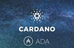 Cardano / Кардано (ADA) - криптовалюта: что это, график и курс, особенности