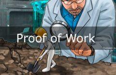 Proof of Work (PoW) - что это: доказательство выполнения работы